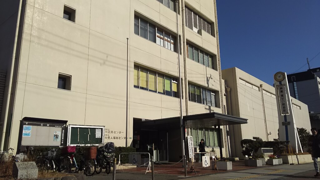 淀川区民センター 外観