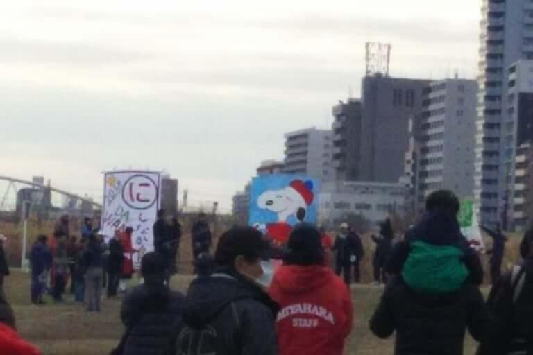 第44回 淀川区 新春たこあげ大会 大凧の 準備の様子