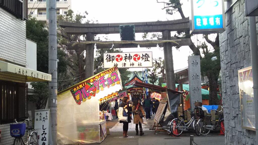 神津神社 鳥居 初詣
