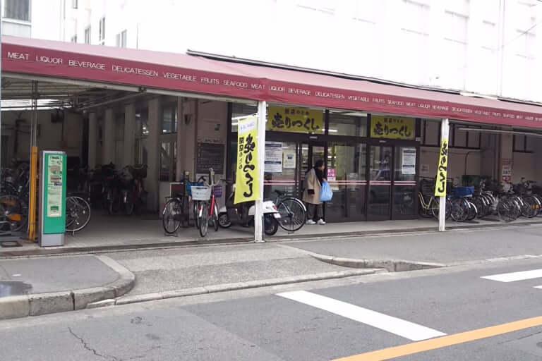 【淀川区】悲報! 神崎川駅前のあのスーパーが閉店します!! 閉店セールが行われていますので、欲しいものがある方はお早目に!!
