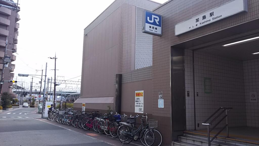 JR 東西線 加島駅