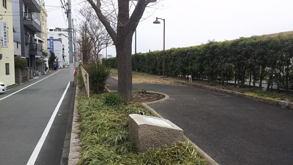 十三東1丁目1番 付近 淀川堤防沿い 一方通行や 遊歩道