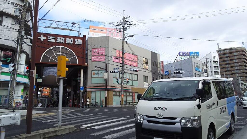 十三駅前通 元 淀川区役所 前