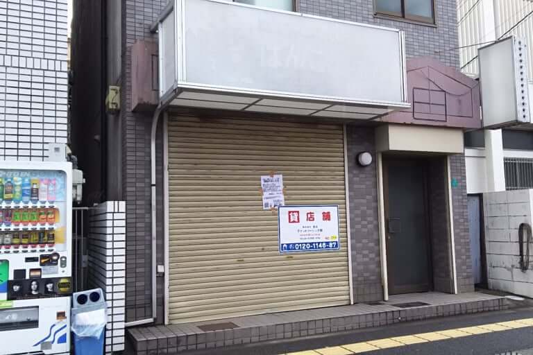 【淀川区】悲報・・・。 十三駅前、淀川通り沿いに、またしてもシャッターの閉まったお店が増えていました・・・。