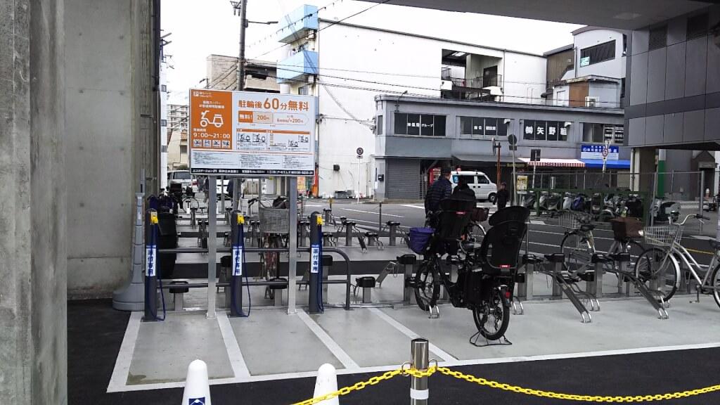 業務スーパー 出来島駅前店 専用 駐輪場 外観