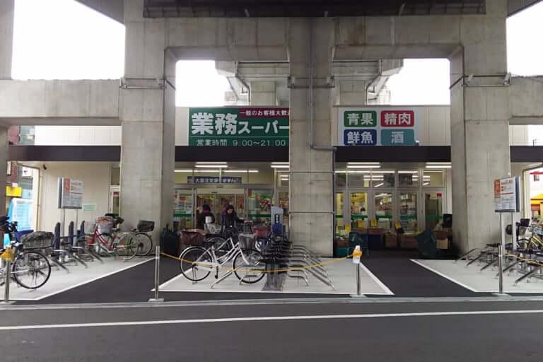 業務スーパー 出来島駅前店 と 駐輪場