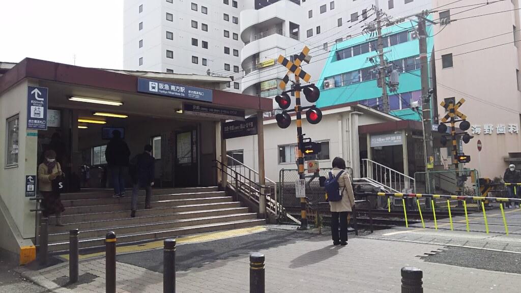 阪急京都線 南方駅 京都方面