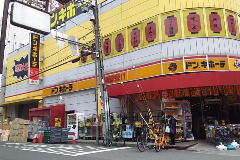 【淀川区】[悲報]淀川通り沿いの黄色い看板のあのお店がなくなるそうです・・・。 現在、大感謝セールが実施されていますよー!