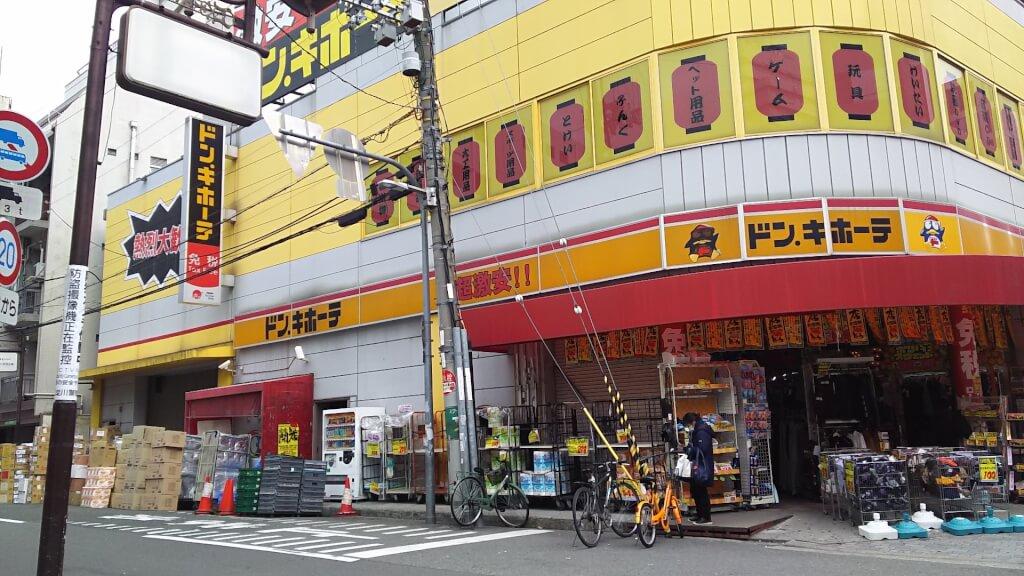 ドン・キホーテ 十三店 店舗西側 搬入口 付近