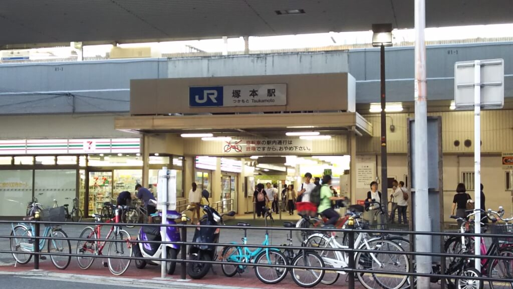 JR 神戸線 塚本駅 西口
