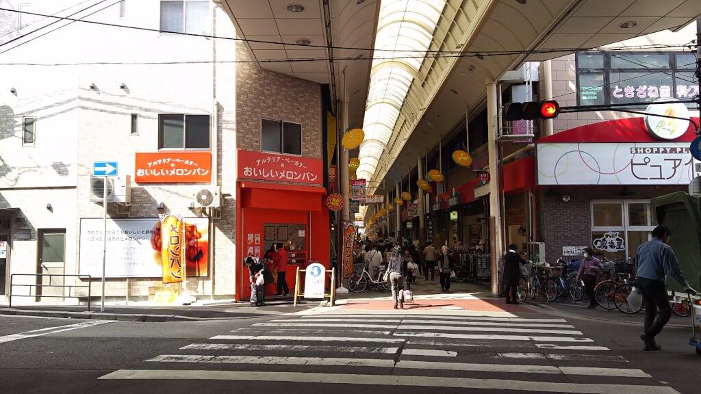 もといまロードの 東端と アルテリア ベーカリー 十三店