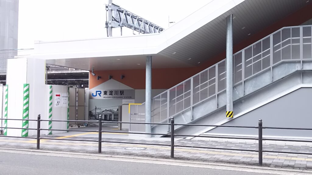 JR 東淀川駅 西口 階段