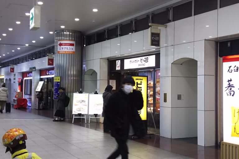 JR 新大阪駅 3階 改札外 店舗