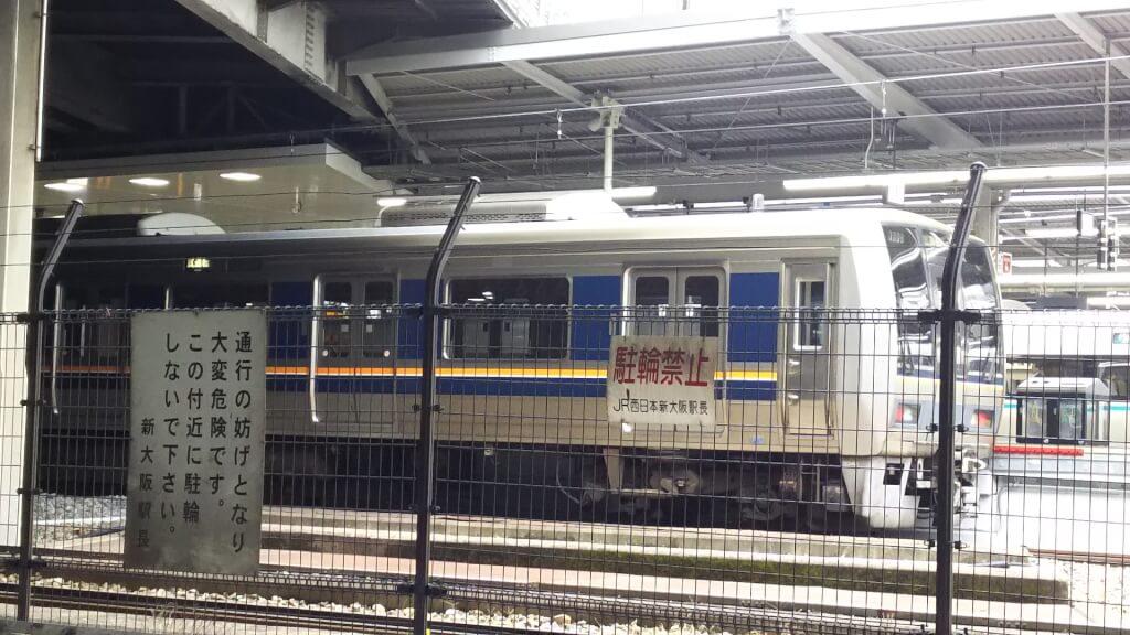 新大阪駅に停まる おおさか東線の 試運転列車 シルバーの321系
