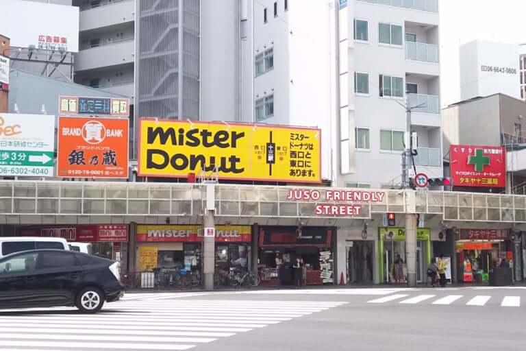 【淀川区】[悲報]あちらは改装、こちらは閉店? 十三の交差点にあるあの看板も今月末で見納めですね。。。