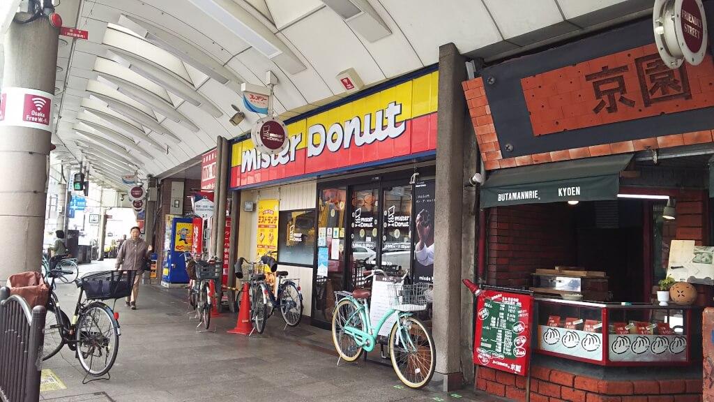 ミスタードーナツ 十三西口店