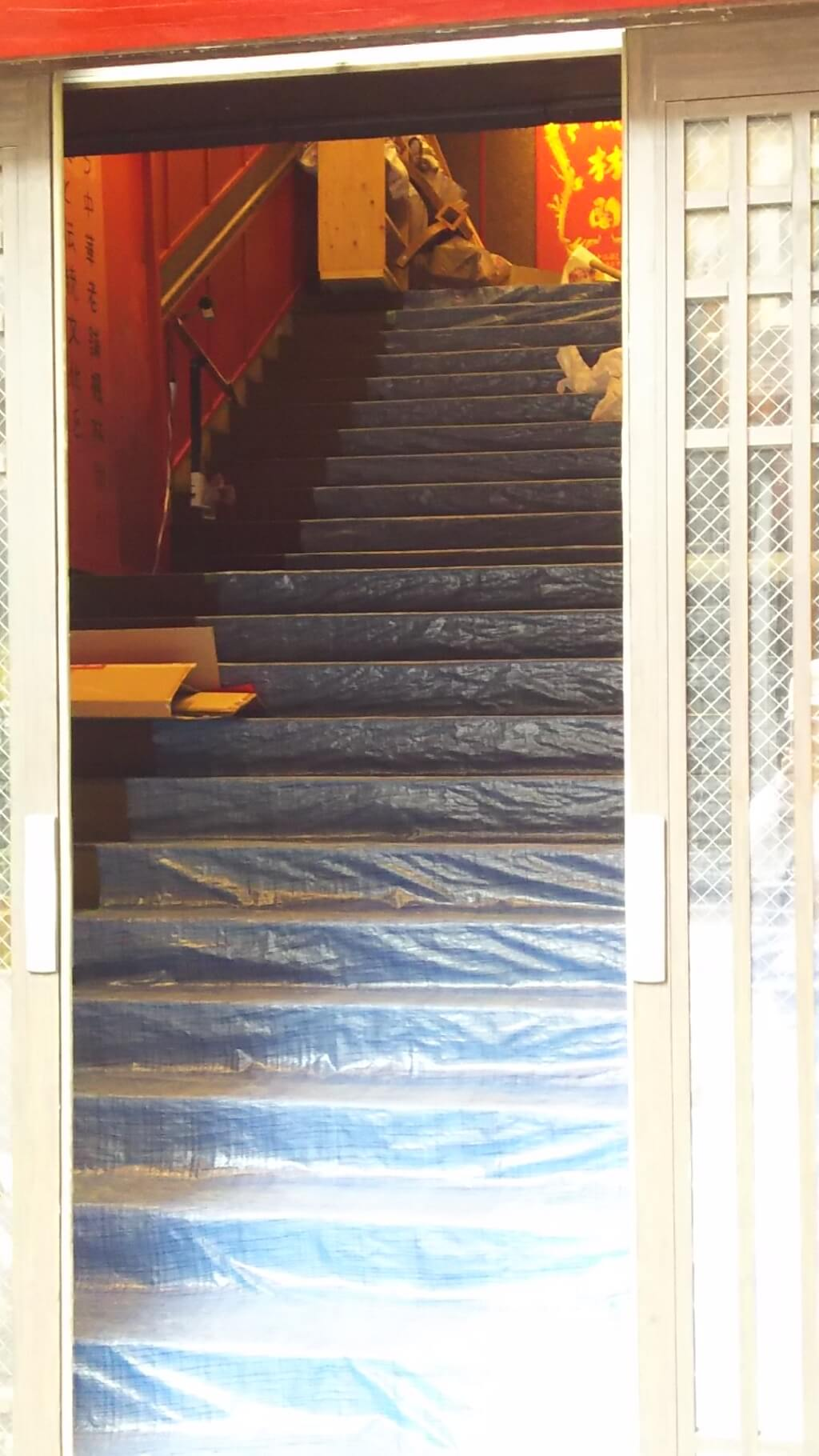 楓林閣 十三店 店内階段