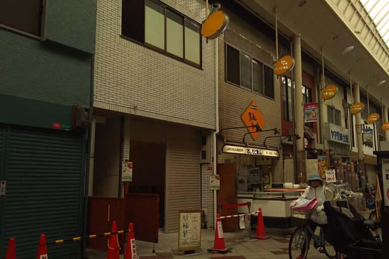 【淀川区】[朗報!]塚本で有名なあのお店が「もといまロード」に2号店を出店されるそうです!