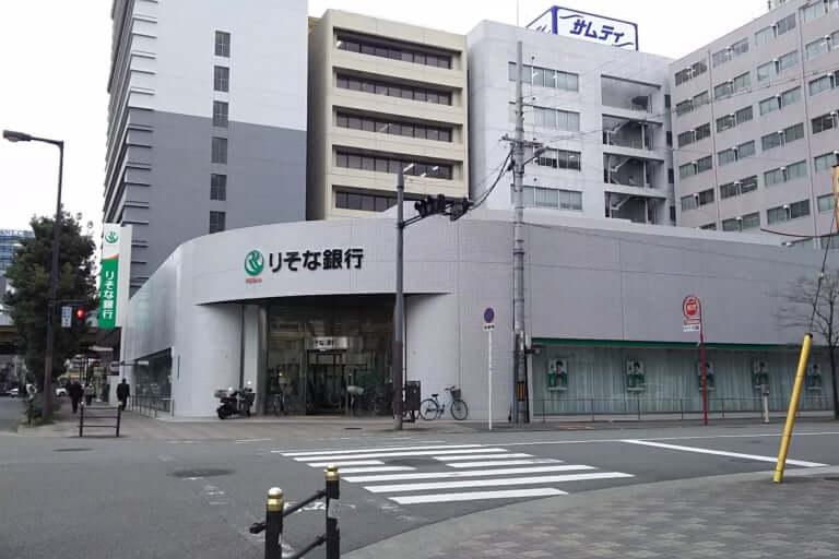 りそな銀行 新大阪駅前支店 西側 出入り口