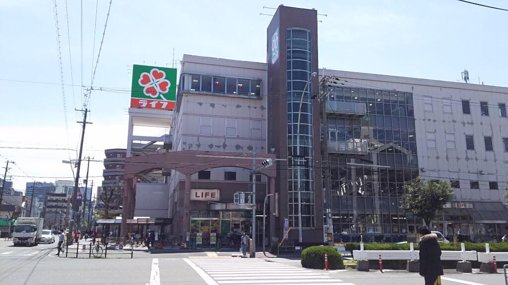ライフ 新大阪店 外観