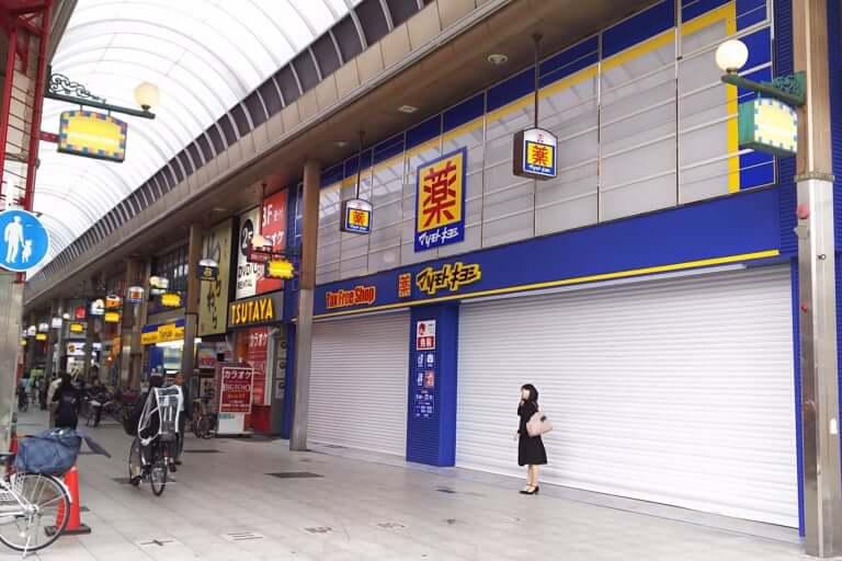 【淀川区】十三駅前のあのチェーン店が2軒隣にお引越し?! あの巨大な跡地に入ったのは、あのチェーン店の移動でした!