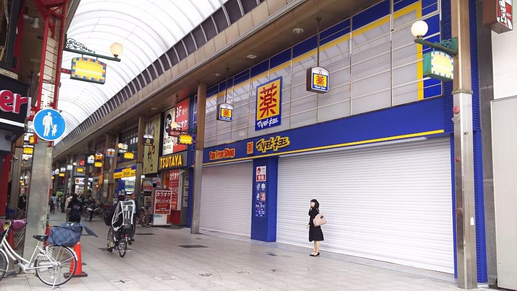 マツモトキヨシ 十三店 移転先