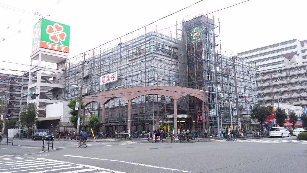 ライフ 新大阪店 2018年11月 改修工事中