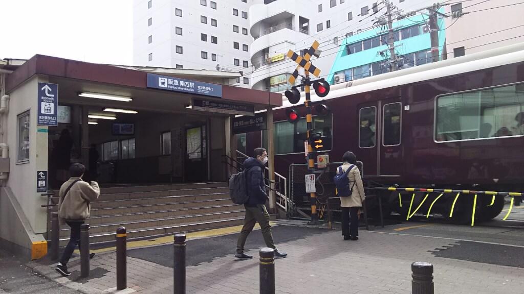 阪急京都線 南方駅 京都線 入り口
