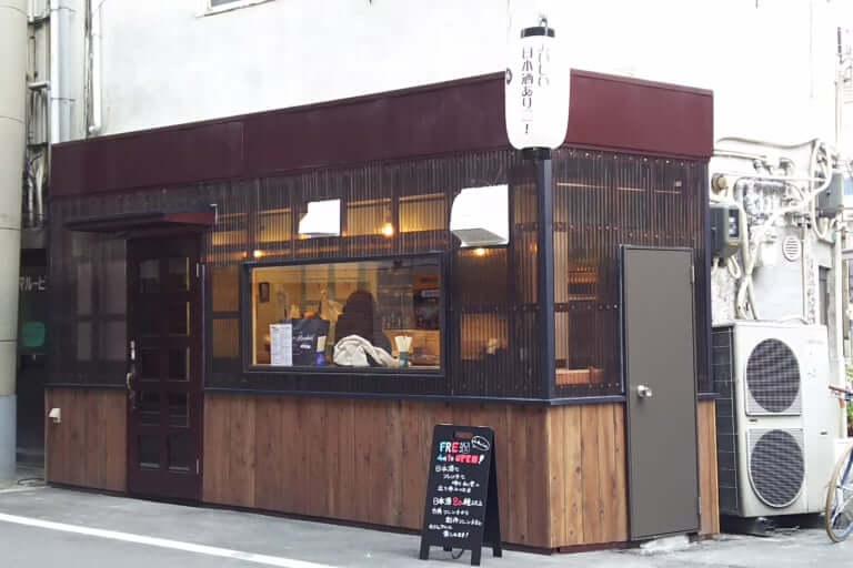 【淀川区】今度は十三本町商店街!? どうやら3月末から4月にかけて、十三の商店街では新店・閉店ラッシュがあったようです!