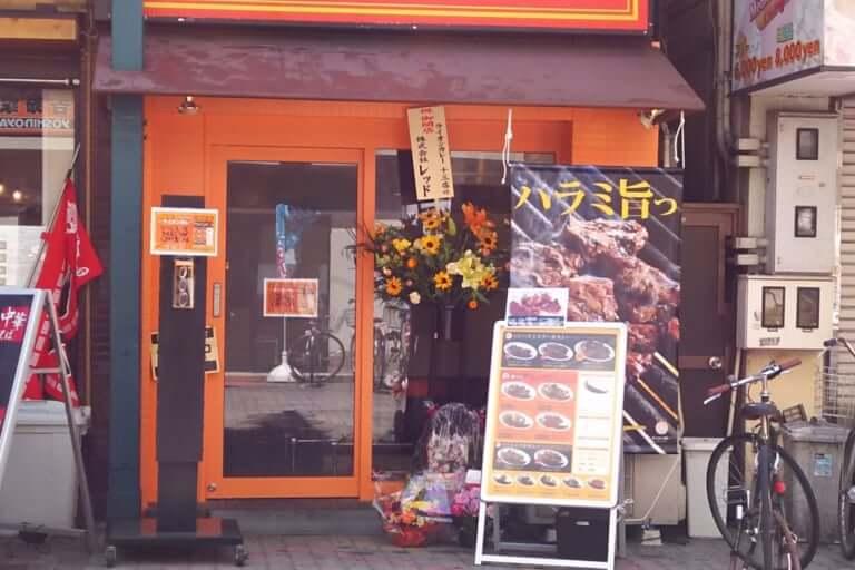【淀川区】十三西側・さかえまち商店街でまたしても新店舗がOPENしました! 去る店があれば来る店がある!