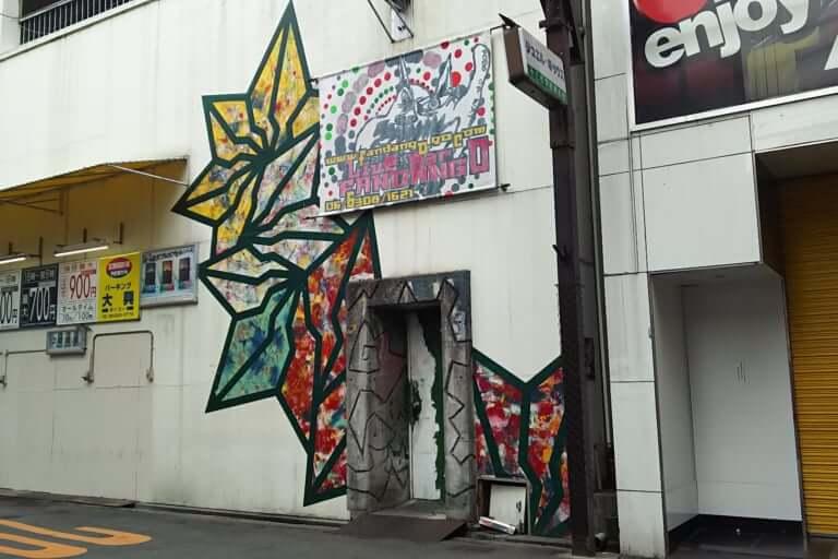 【淀川区】知る人ぞ知る十三にある、大阪伝説の〇〇が移転?! 十三の街が変わっていきますね・・・。
