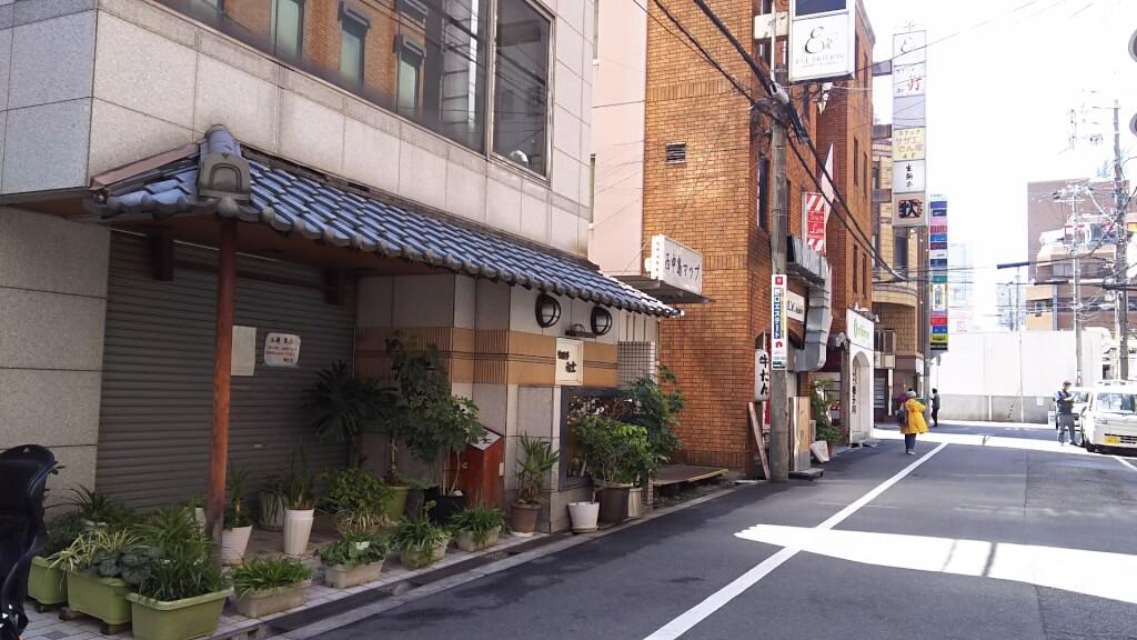 生駒亭 白雲と 阪急 京都線
