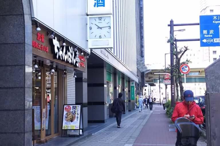 【淀川区】西中島に新たな麺類のお店が登場しました! ラーメンでもお蕎麦でもうどんでもない、あれのお店だそうですよ!