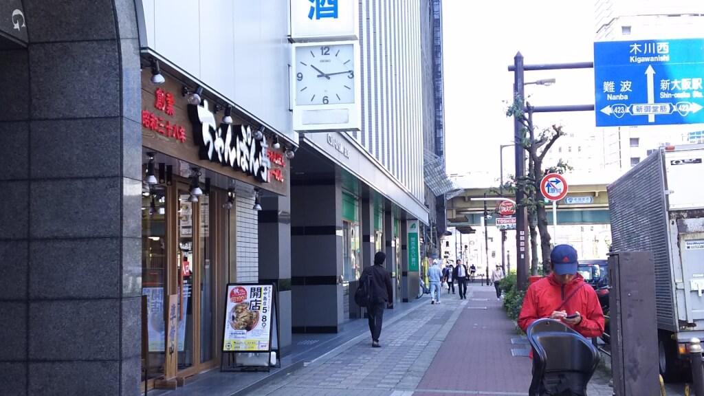 ちゃんぽん亭総本家 西中島店と 新御堂筋