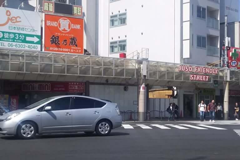 【淀川区】変わりゆく十三・・・。 あの閉店したチェーン店の隣の十三の名物店舗も一緒になくなってる?!