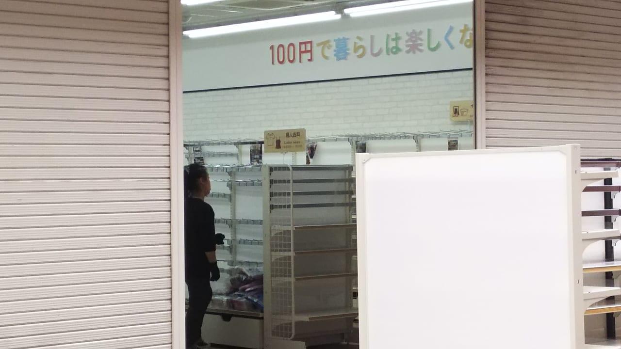 【淀川区】十三駅前のマツキヨ移転で空いていた旧店舗。 次に入るお店の準備が進んでますよー! ※追記あり! OPENイベントも開催されます!