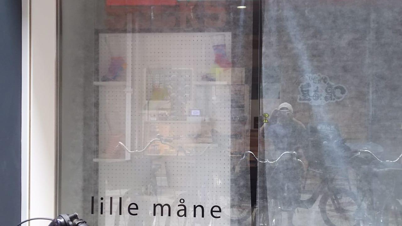 リリーモネ オープン前 店舗入り口