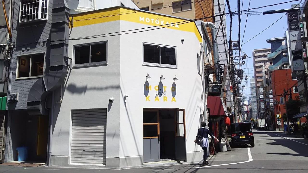 グリル モトカラ 2019年6月6日の店舗の外観