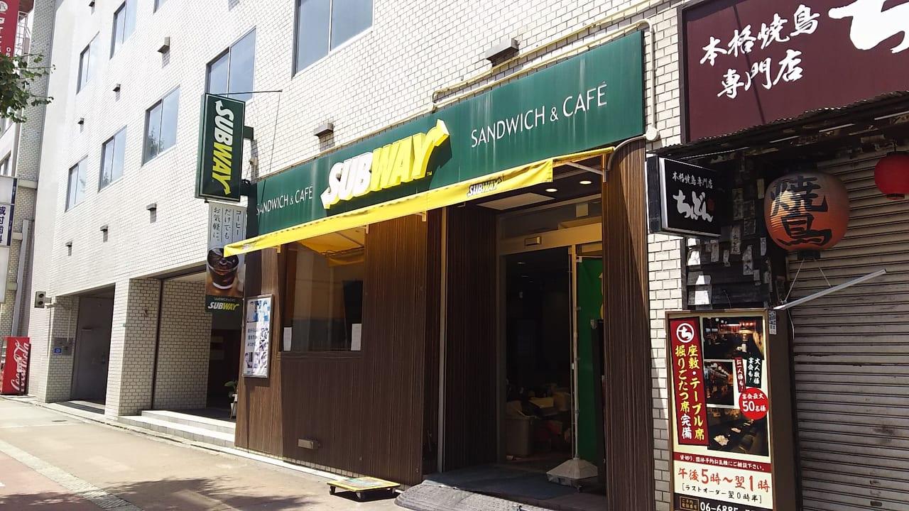 サブウェイ 西中島店 店舗
