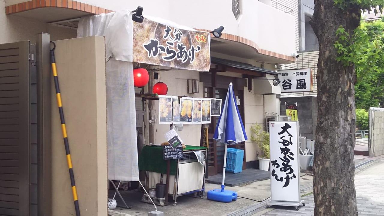 【淀川区】はらぺこさんでも大満足! 東三国にボリューム満点の〇〇のお店がありますよー!!