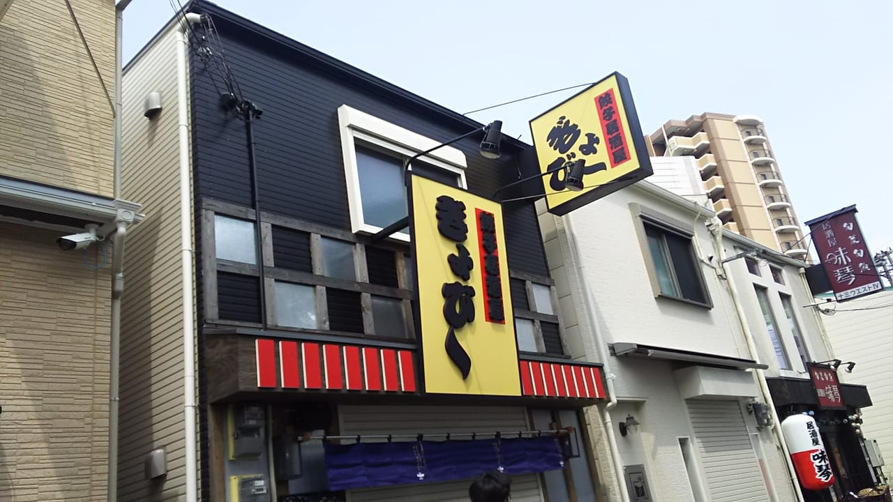 【淀川区】十三・しょんべん横丁のあの場所、閉店したと思ったら、早速新しいところが入られたそうです! この時期に嬉しい「ぎょびー」ですよ!
