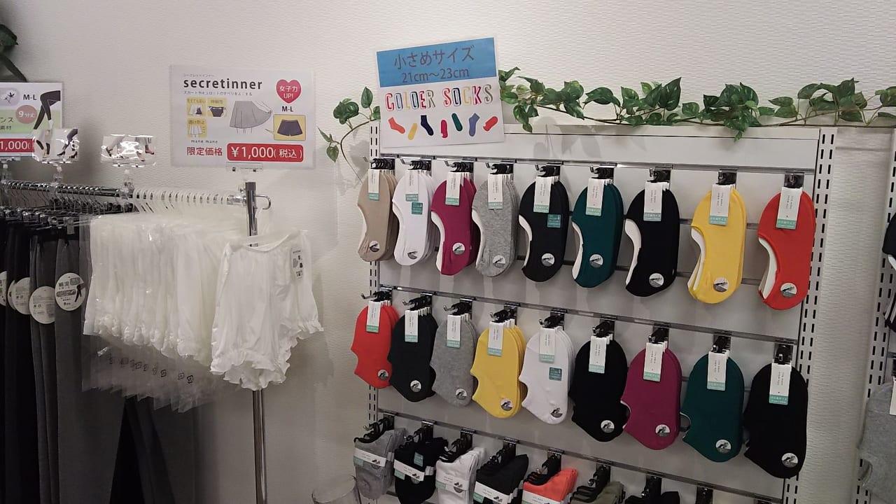 リリーモネ 展示されている靴下
