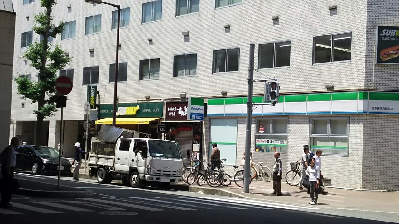 サブウェイ 西中島店と 新御堂筋