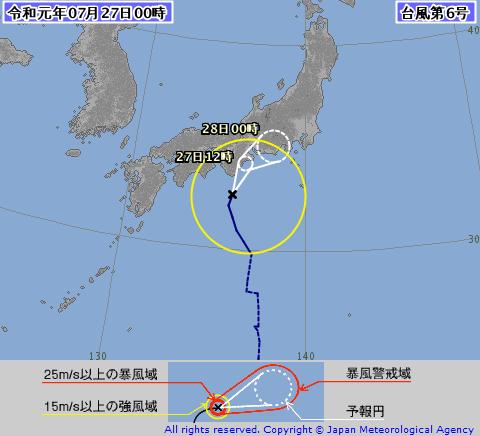 2019年7月27日 台風6号 進路予想図