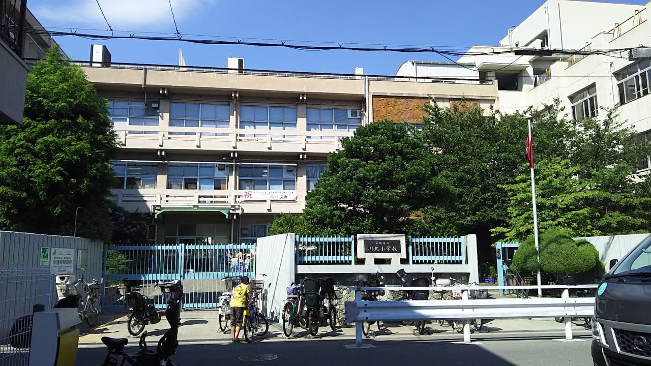 川北小学校 正門付近