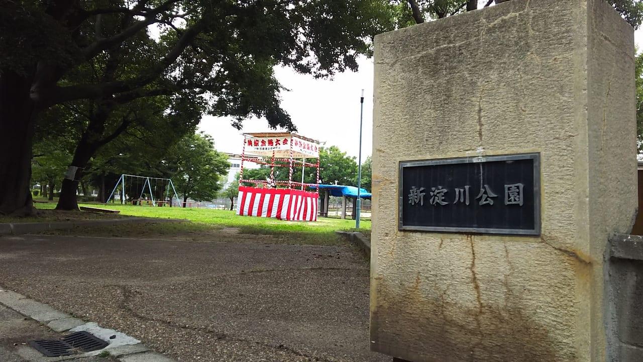 新淀川公園 大野百島 納涼盆おどりの 会場