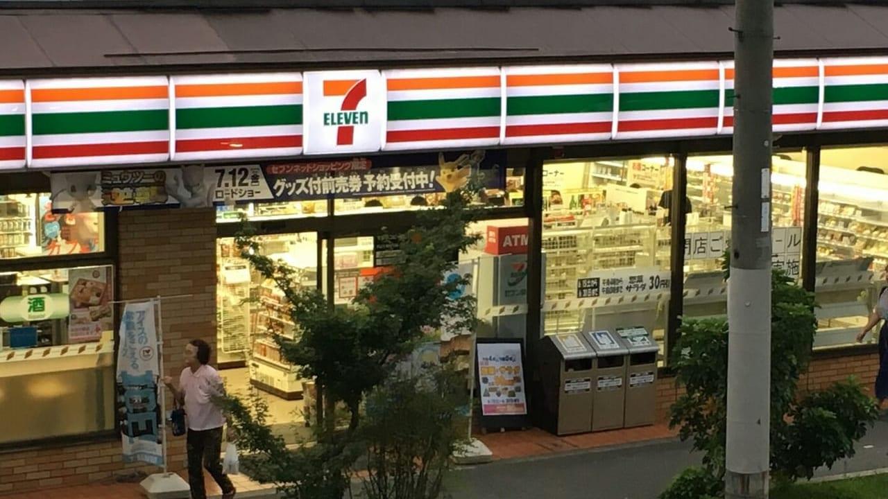 セブンイレブン 神崎川駅前店 店舗正面