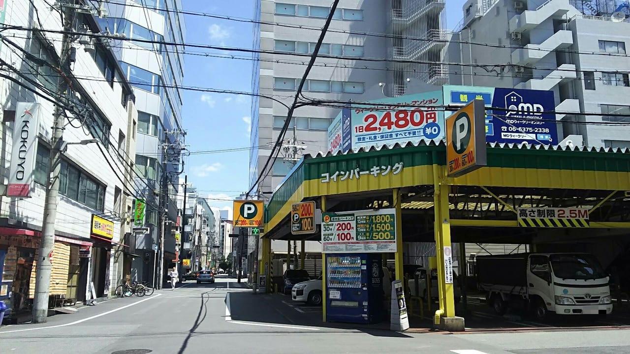 新大阪 明大 モータープール 南側から撮影