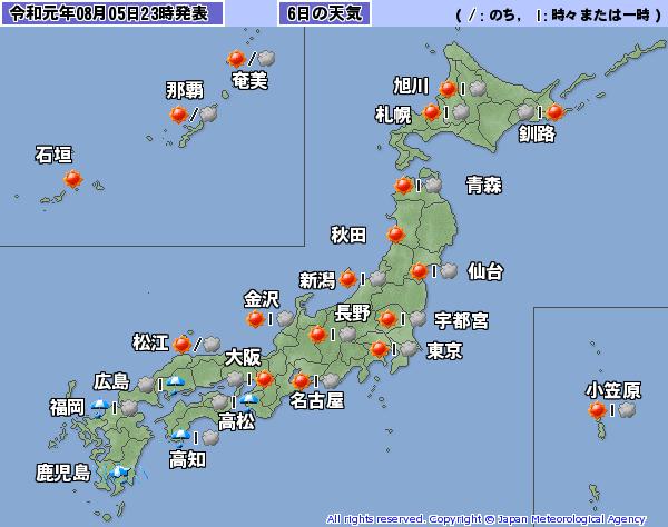 2019年8月6日 台風8号上陸に伴う 天気予報