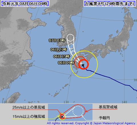 台風8号 2019年8月6日4時現在